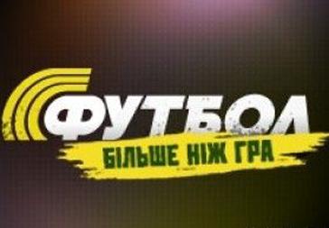 myscore ru футбол