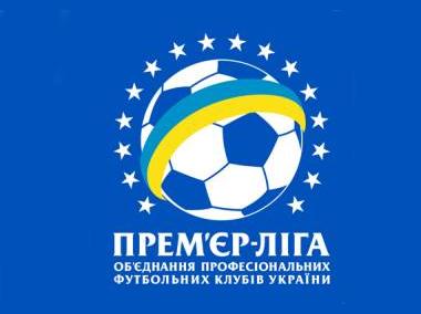 футбол чемпионат европы 2012 россия