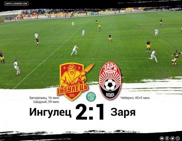 http://zarya-lugansk.com/uploads_news/9953_%D0%A1%D0%B0%D0%B9%D1%82.jpg